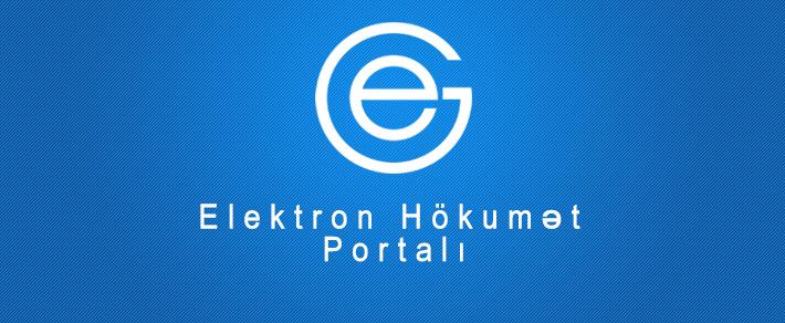 Elektron Hökumət Portalı – e-gov.az yeniləndi!